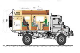 Unimog-U4000L-040213--11